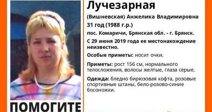 В Брянской области нашли пропавшую 31-летнюю Анжелику Лучезарную