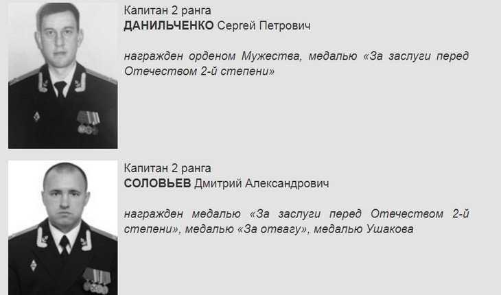Погибших брянских моряков похоронят в Санкт-Петербурге 6 июля