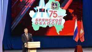 Белорусы и украинцы побывали на праздновании 75-летия Брянской области