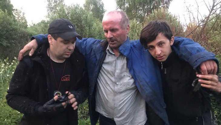 В Брянской области найден пропавший ранее Василий Слабодчук