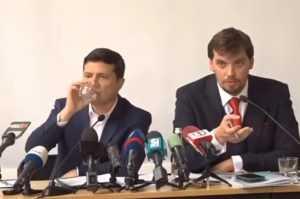 В сети появилась видеозапись неадекватного поведения Зеленского