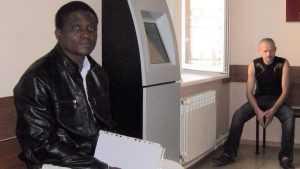 Брянская полиция пояснила депортацию африканца Бозобэйида Батома