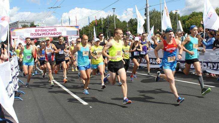 Полторы тысячи атлетов вышли на первый брянский полумарафон