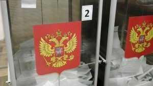 Уведомление об изготовлении и размещении агитационных материалов на выборах депутатов