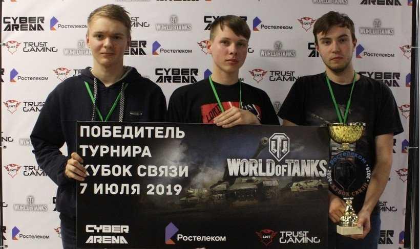 «Ростелеком» организовал киберспортивный турнир в Брянске