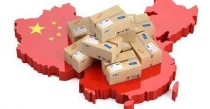 Услуга доставки товаров из Китая «под ключ»