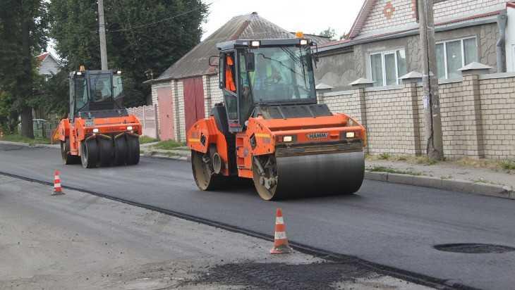 На улице Спартаковской в Брянске ремонт дороги закончат за две недели