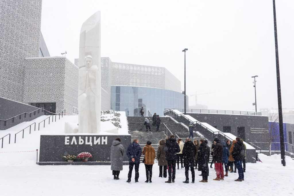 Не пора ли закрыть Ельцин-центр, где празднуют День независимости США?