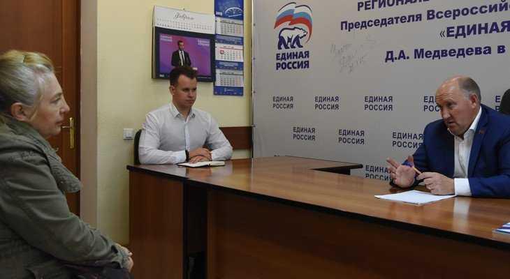 Жители Брянской области обратились с вопросами в приемную «Единой России»