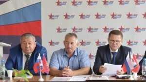 Брянских сторонников партии «Родина» запутали судами и публикациями