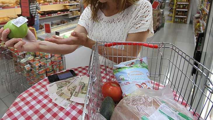 В Брянске минимальный набор продуктов подорожал до 4069 рублей