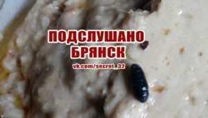 Житель Брянска купил в магазине консервы с червяками