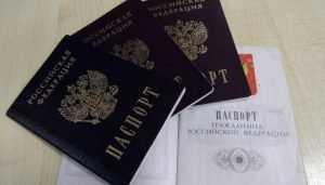 Сотрудница брянской полиции незаконно выдала паспорт украинцу