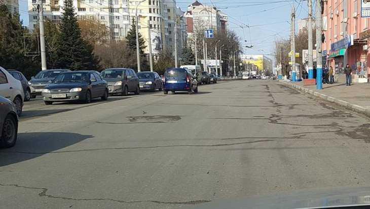 В Брянске приступят к капитальному ремонту дороги на Красноармейской