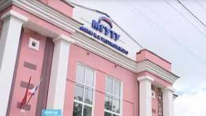 В брянском казачьем институте продолжили расследование коррупции