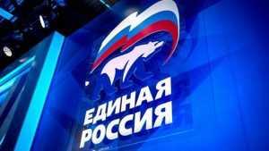 «Единая Россия» проведет пресс-конференцию в Брянске