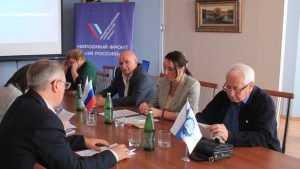 Активисты ОНФ представили проект «Профстажировки 2.0» бизнес-сообществу Брянска