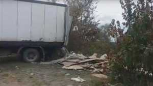 В Брянске наказали водителя «ГАЗели» за выгрузку мусора возле Орлика