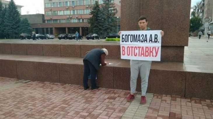 В Брянске «Родина» начала вялый сбор подписей за отставку губернатора