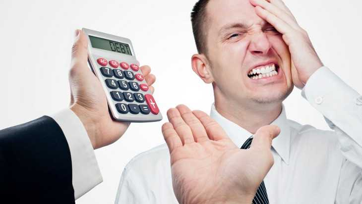В Брянске директор фирмы «Гулливер» обманул банк ради кредита