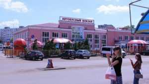 В Брянске на автовокзале перенесли остановку транспорта