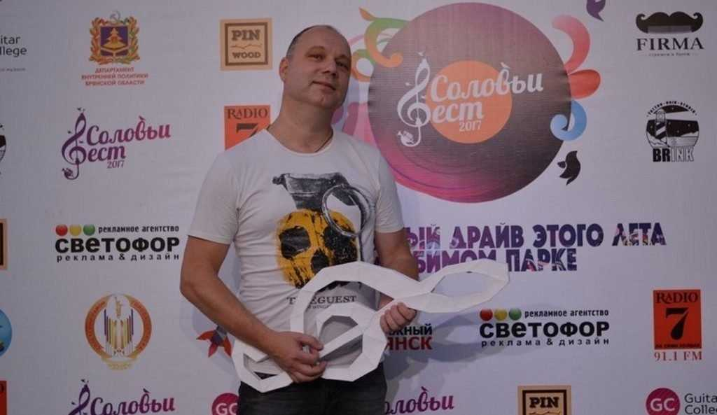 Брянский музыкант Лис из-за пятен отказался от участия в выборах
