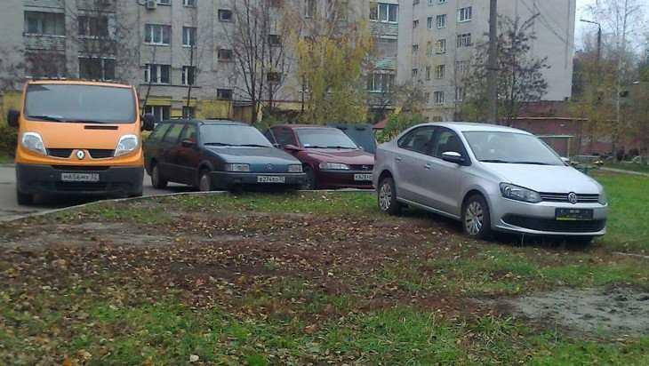 В Брянске за парковку машин на газонах будут штрафовать на 2500 рублей