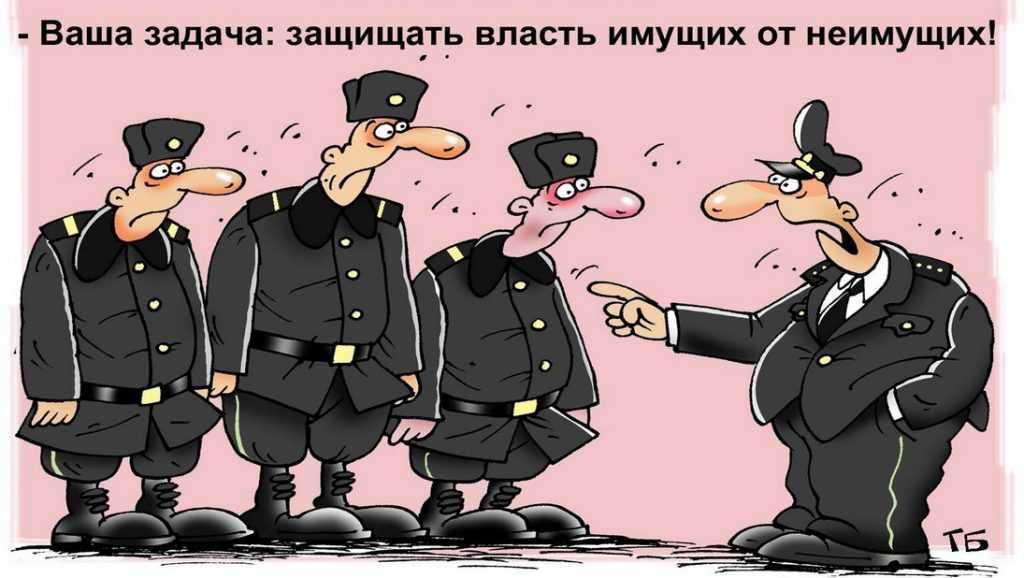 Полиция разъяснила, кого надо наказывать за неуважение к власти