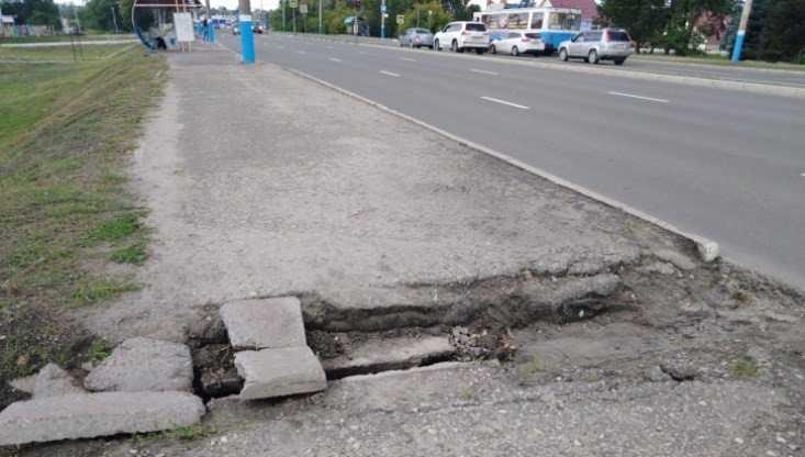 В Брянске на Московском проспекте обнаружили след динозавра