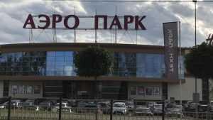 В Брянске безжалостно обкромсали ТРЦ «Аэропарк»