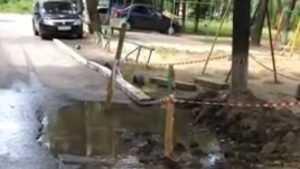 В 10 микрорайоне Брянска случился коммунальный потоп