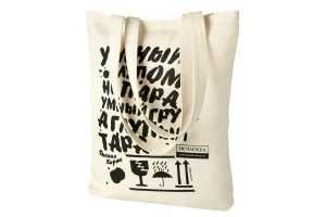 Печать на сумках как интересный и перспективный ход