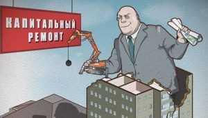 В Дятькове строители украли 484000 рублей при ремонте крыш многоэтажек