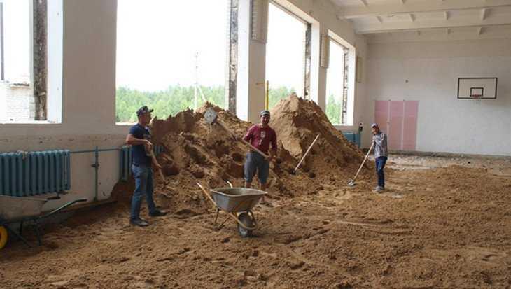 По партпроекту отремонтируют спортзал Мирнинской школы