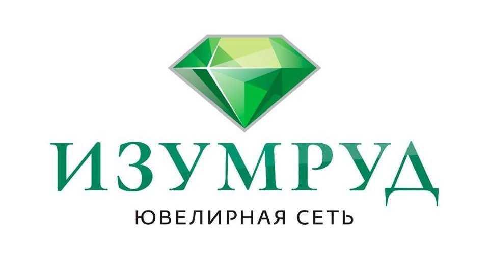 Ювелирная сеть «Изумруд» объявляет финальную летнюю распродажу по 31 августа!!!