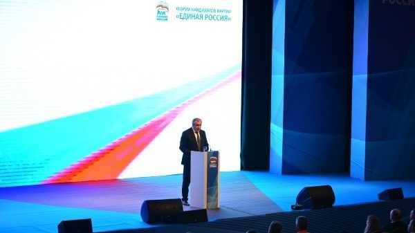 Форум кандидатов партии «Единая Россия» прошел в Брянске