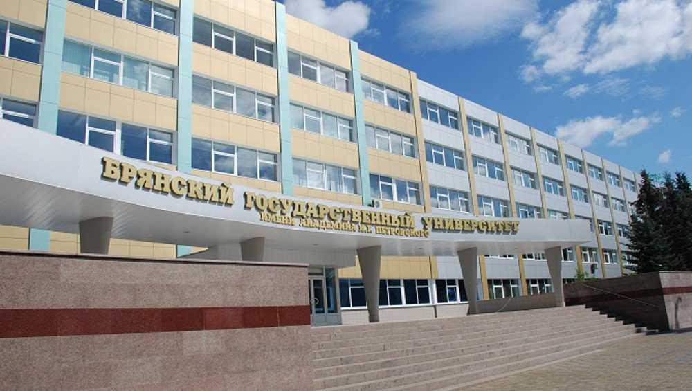 Студентами Брянского госуниверситета стали 39 иностранцев