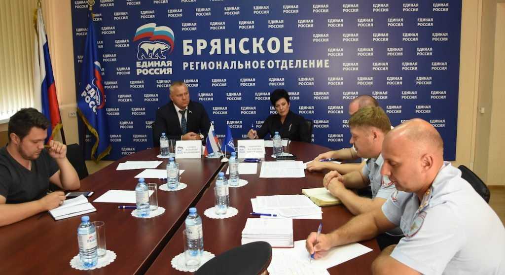 Брянские партийцы проведут мониторинг работы комплексов фиксации нарушений ПДД