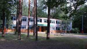 В брянском лагере «Берёзка» воспитателя уволили за вольности с девочками