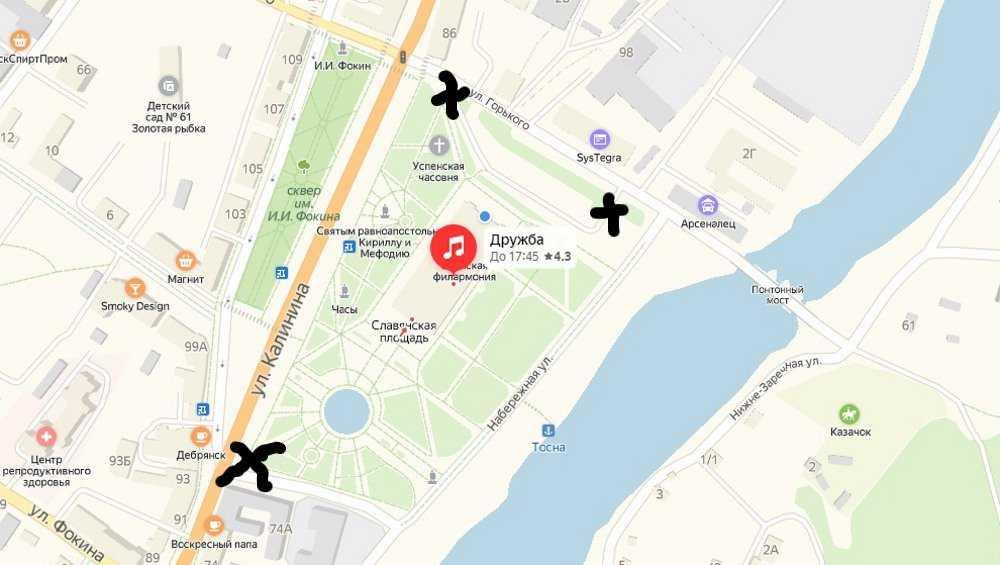 В среду возле концертного зала «Дружба» в Брянске запретят парковку