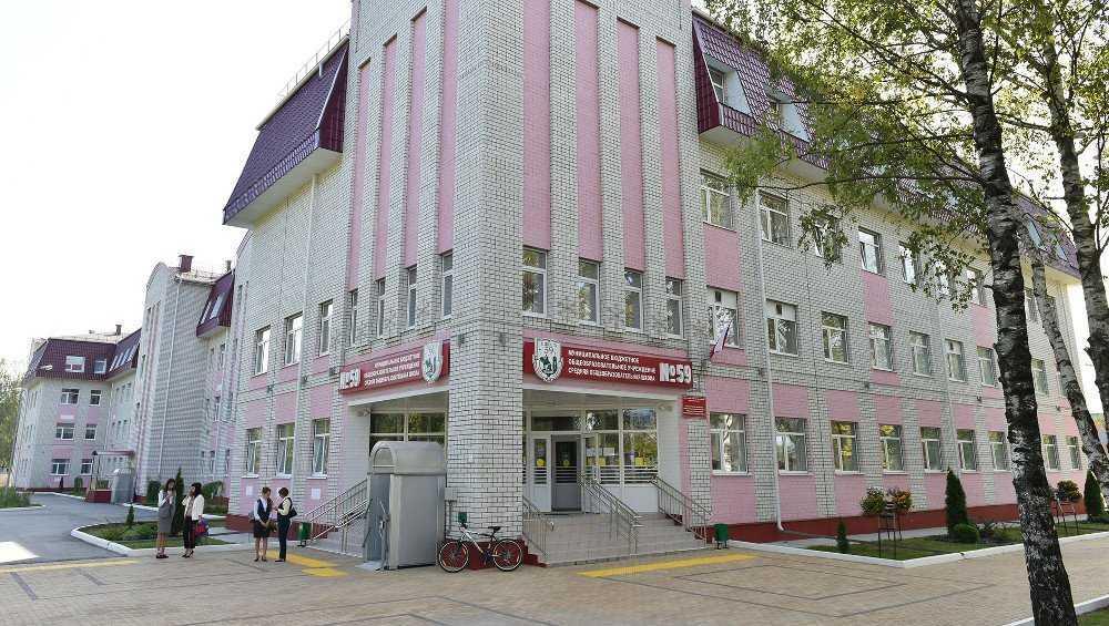 В Брянске открыли первый предуниверсарий для будущих медиков