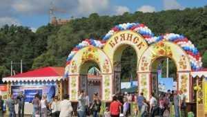 В Брянске представили программу Свенской ярмарки