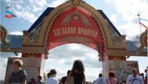 Свенскую ярмарку посетил замминистра сельского хозяйства Белоруссии