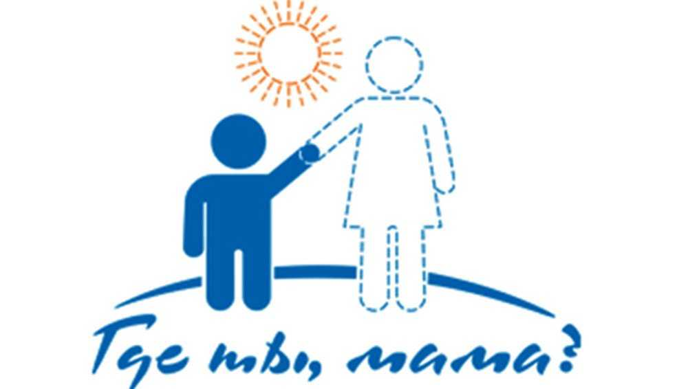 В Брянске два малыша остались без семьи