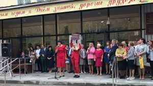 Валентина Миронова встретилась с первокурсниками БГИТУ
