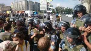 Бывший брянский милиционер оценил субботнюю провокацию в Москве
