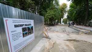 В сквере Карла Маркса брянские рабочие уложили половину плитки