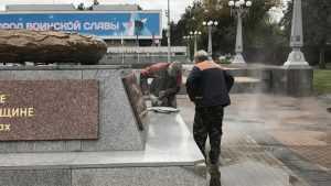 В Брянске приступили к ремонту памятника на площади Партизан
