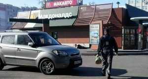 Стала известна зарплата в брянском «Макдоналдсе»