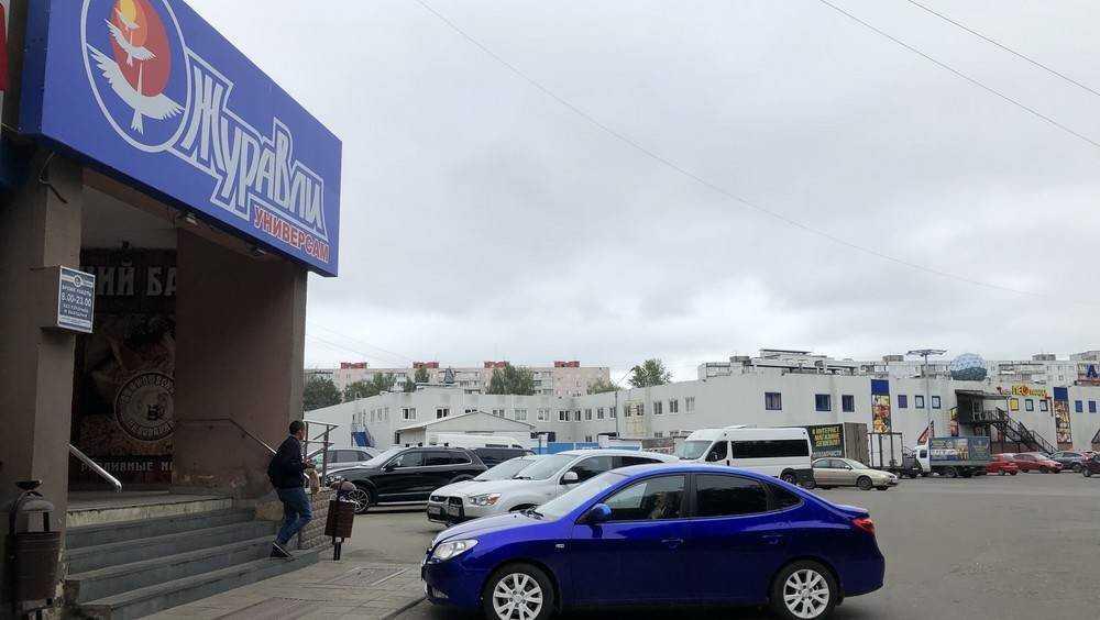 Работников закрытых в Брянске «Журавлей» переведут в другие магазины